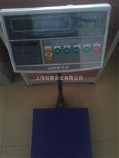 惠尔邦MT2K电子称,ST2K电子台秤 台衡T2000-60kg磅秤