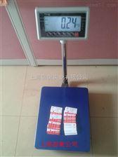 惠尔邦XK3108-BW-300kg电子秤,台衡精密测控100公斤带打印台称