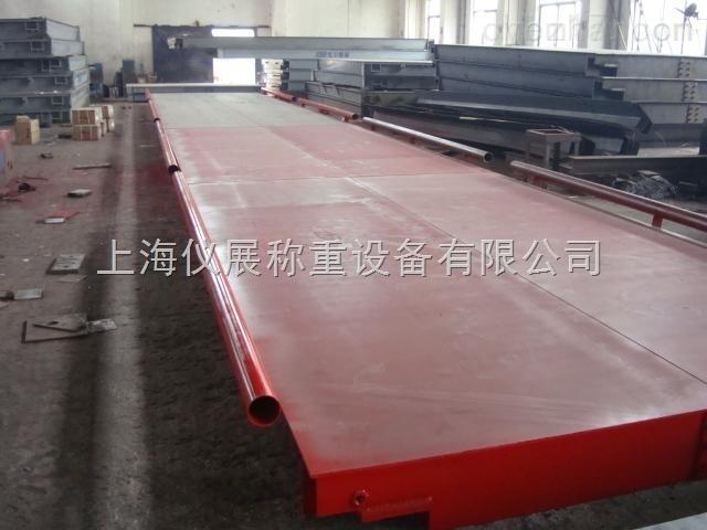 肥东20吨电子汽车磅厂家维修,30吨汽车磅价格