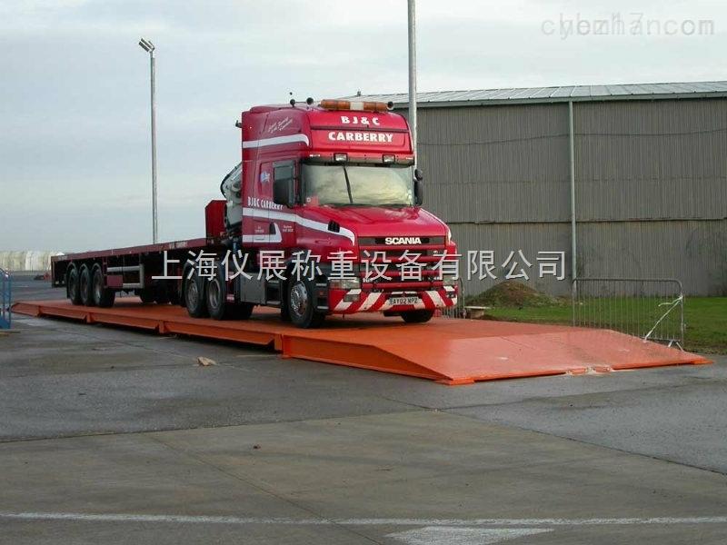 瑶海区汽车泵180吨,200吨电子汽车磅特价促销