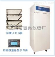 LGX-580A-LED冷光源低温光照培养箱