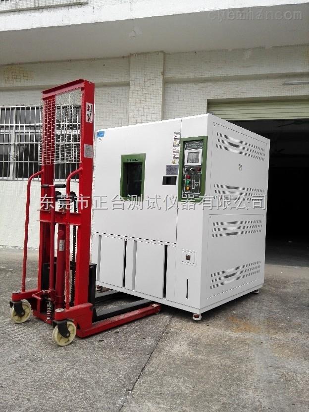 多功能干燥试验箱