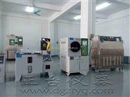 密封胶相容性综合测试仪/相容复合试验机
