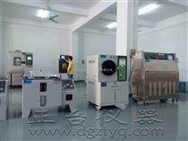 ZT-CTH-80C密封膠相容性綜合測試儀/相容複合試驗機