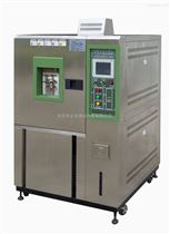 臭氧老化测试仪