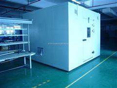 恒温恒湿环境试验室