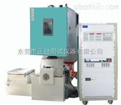 温度湿度振动三综合实验箱
