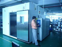 ZT-WTH-6000L环境实验室