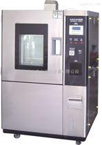 ZT-ATH-150A換氣老化試驗箱