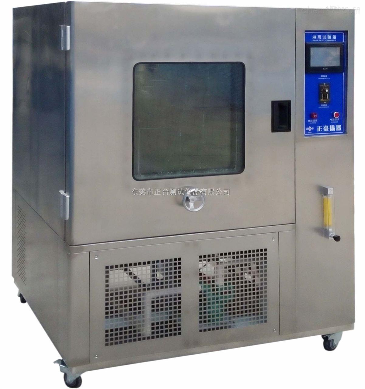 腐蚀气体环境试验箱