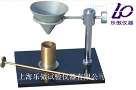 供應WX-2000型自由膨脹率測定儀
