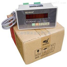 重庆6KG电子称带4-20MA 分体式XK3190-C8+电子秤