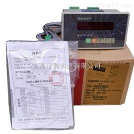 内蒙古包头100公斤电子称 XK3190-C8+模拟量分体秤多少钱