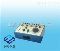 UJ31型低電勢直流電位差計  UJ31直流電位差計
