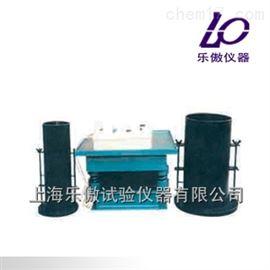 供应WTZF-1振动台法试验装置