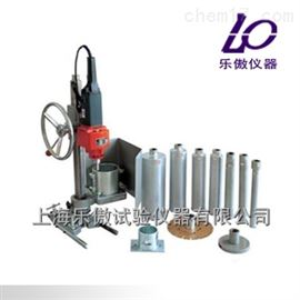 供应HZ-15混凝土钻孔取芯机