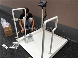 威海轮椅秤厂商,座椅式轮椅称,德州200kg透析轮椅秤价格