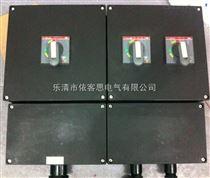 BXM8050-6K全塑黑色防爆防腐照明配电箱BXM8050-6K带总开