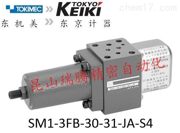 叠加式压力开关TokyoKeiki东京计器压力继电器