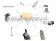 供应 硬质泡沫塑料吸水率测定仪