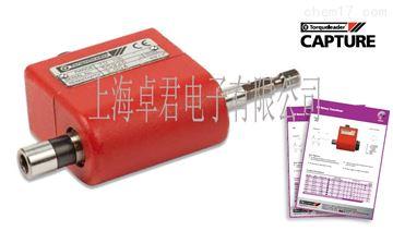 XRGedore扭力分析儀傳感器XR1400SD扭矩傳感器XR 預設扭矩傳感器