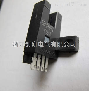 ee-sx674r 欧姆龙光电传感器