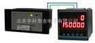 YK-213B/L-J1-S-V24-M智能三通道开关量计数器