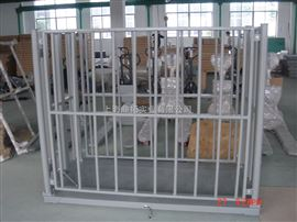 SCS动物专用地磅秤,上海养殖厂用动物电子秤