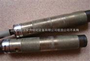 巴鲁夫BTL5-E10-M0500-P-S32出厂设置