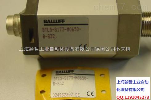上海颖哲工业自动化设备有限公司德国公司不来梅