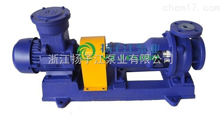 防爆氟塑料离心泵,氟塑料化工离心泵,氟塑料磁力泵,氟塑料自吸泵,不锈钢磁力泵