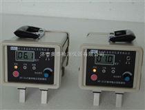 AT-11Z脈沖式電火花檢測儀|檢漏儀|山東奧泰廠家