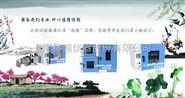 上海充氮真空烘箱→林频专业制造