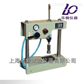SYD-0754型乳化瀝青粘結力測定儀