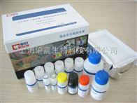 小鼠转录激活因子6(ATF6)检测试剂盒