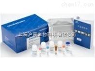 小鼠CD14分子(CD14)检测试剂盒