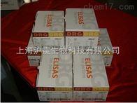 大鼠转醛缩酶(TALDO1)检测试剂盒