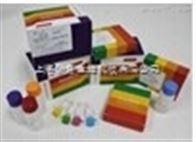 小鼠对氧磷酶2(PON2)检测试剂盒