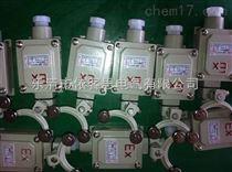 BZX51-6防爆行程开关BZX-6D防爆行程开关价格浙江生产厂家