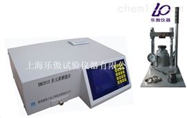 供应BM2010X荧光多元素分析仪