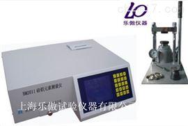 供应BM2011硅铝元素测量仪