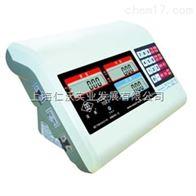 上海英展电子有限公司上海英展XK3150C-ETC 高精度计数显款器