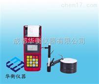 Leeb170軋輥專用硬度計Leeb170      四川省成都軋輥專用硬度計   Leeb170軋輥硬度計
