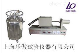供应ZRPY-DW低温膨胀仪
