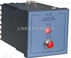 销售日本SMC继电器