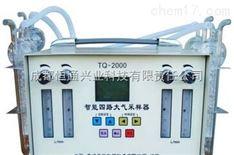 TQ-2000 智能四气路大气采样器,采样器厂家,成都采样器