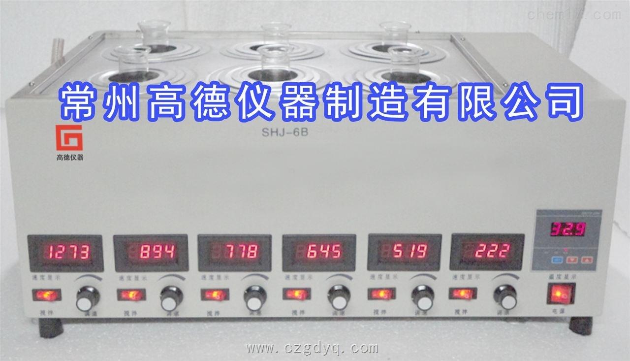 双数显水浴磁力搅拌器