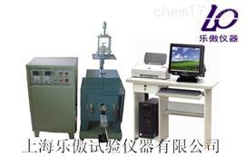 供应ZRY-3矿物棉及其制品热分析综合测试仪