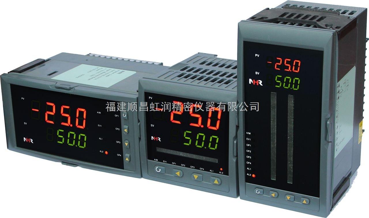 厂家直销NHR-5300系列人工智能温控器/调节仪