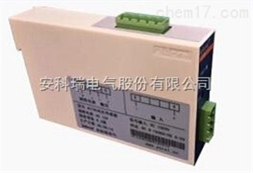 菲姬711tv直播下载ACTDS-DV 100A直流電壓互感器